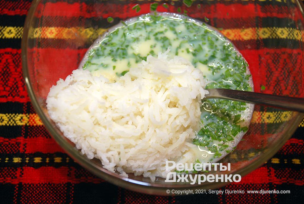 Приготовить тесто - смешать яйца и молоко, добавить зелень и картофель, затем муку.