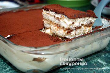 Фото рецепта торт тирамису