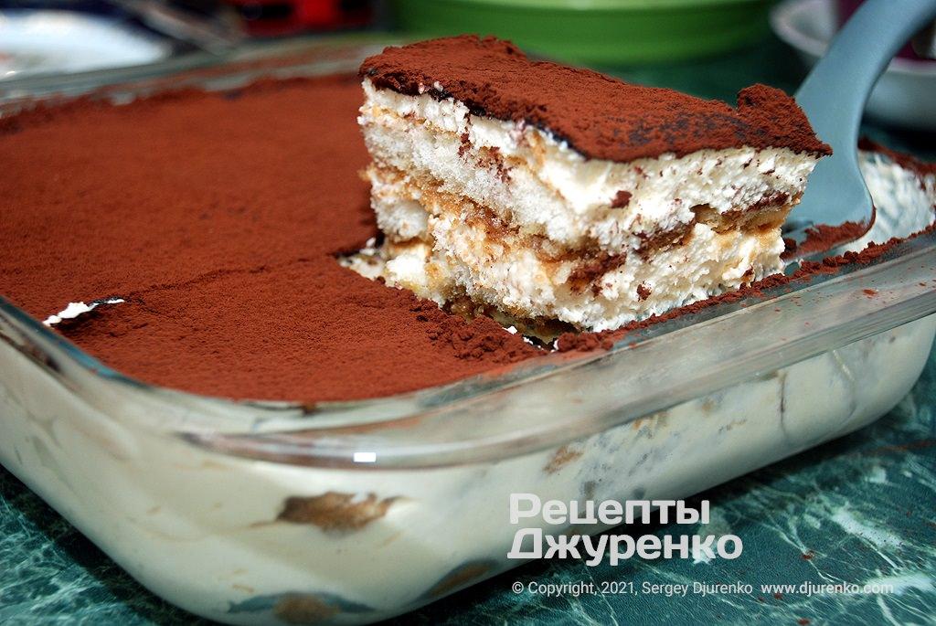 Торт тирамису приготовленный по классическому рецепту.