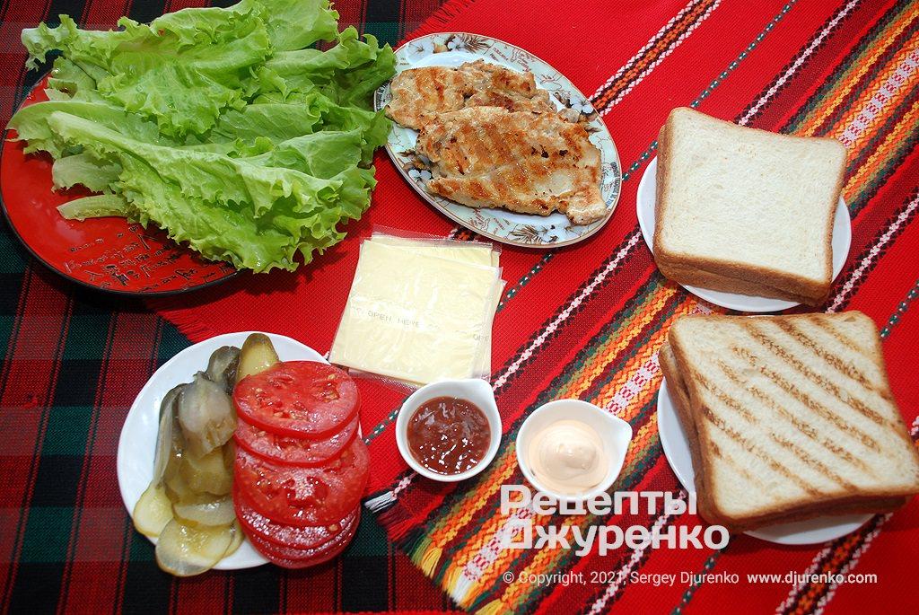 Подготовленные ингредиенты для сэндвичей.