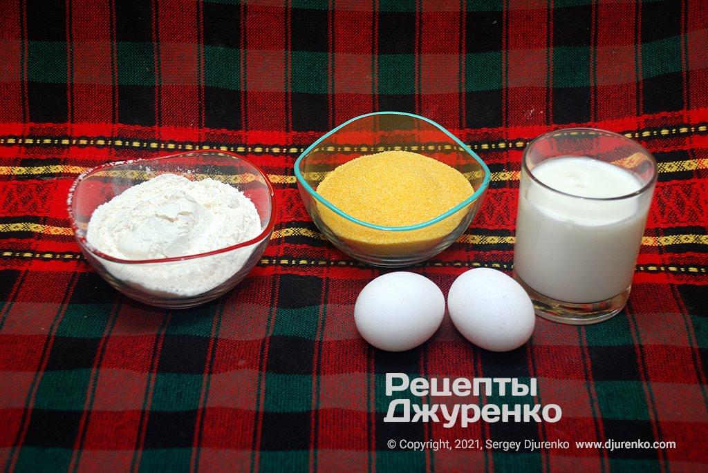 Пшеничная и кукурузная мука, яйца и кисломолочная закваска для теста.